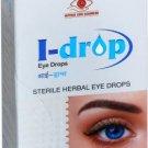 I DROP Eye Drops  (10 ml)