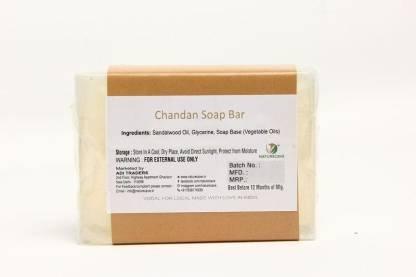 Naturecave Sandalwood Soap  (100 g)