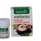 Yogurt Starter Culture Herbal GENESIS LABORATORIES