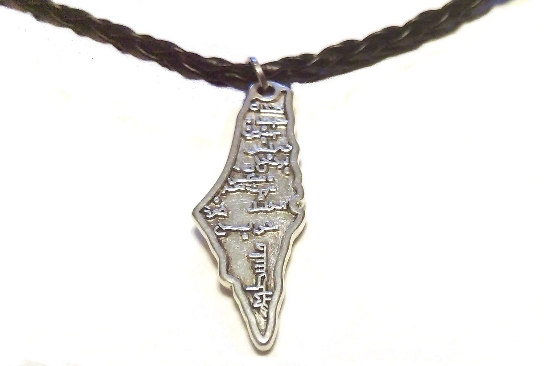 Palestine Silver Map Pendant & 45cm Leather Necklace