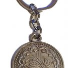 Uthmanic antique silver coin design Keychain Key Holder Ring(Coin diameter:3 cm)