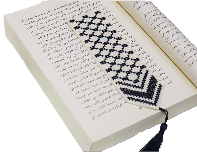 Fashionable Palestine handmade embroidered Book Mark hatta design