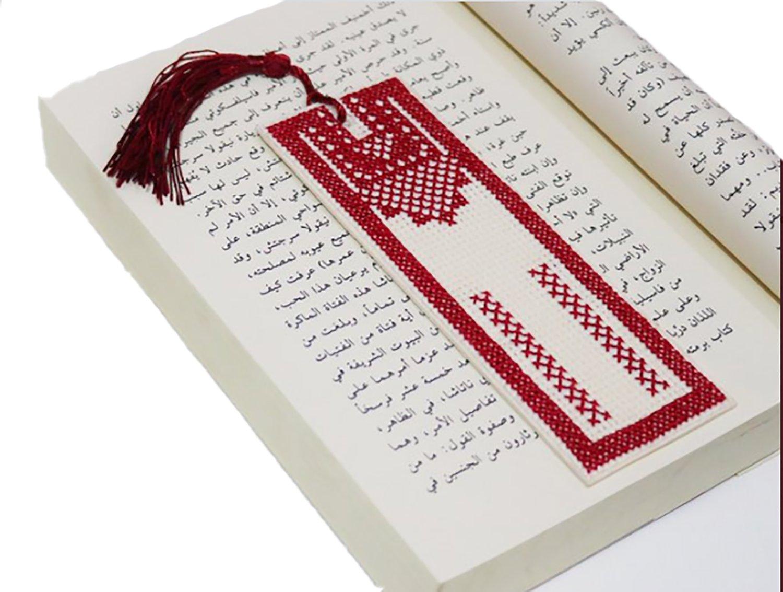 Fashionable Palestine handmade embroidered Book Mark