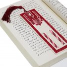 Fashionable Palestine handmade embroidered Book Mark
