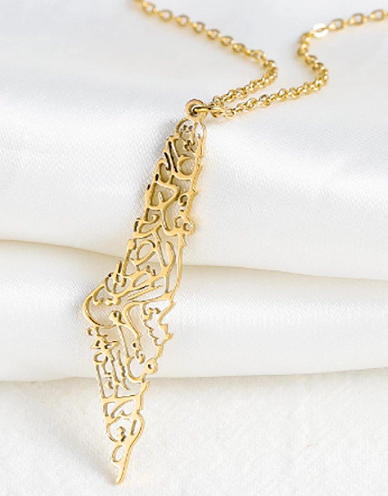 Charm Palestine Pendant & 50cm necklace - Mahmoud Darwish poem
