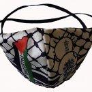 Unisex Palestine Map Handala Handalah Mask Arabian Fashion