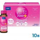 DHC Collagen Beauty 7000 Plus Drink 50 ml x 10 Bottles DHC JAPAN Official Product