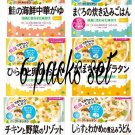 Ready to Eat Japanese Retort Baby Food Pouch Over 7 Months 6pc Wakodo from Japan
