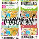 Ready to Eat Japanese Retort Baby Food Pouch Over 12 Months 6pc Wakodo from Japan