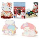 Sanrio Series Die-Cut Gift Decorative Message Card Japanese Kitty Melody Stars
