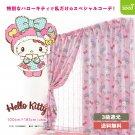Sanrio Hello Kitty Shade & Lace Curtain 4pc Set 100x185 Kumakuma Candy