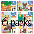 Ready to Eat Japanese Retort Baby Food Big Over 9 Months 6pcs Morinaga from Japan