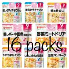 Ready to Eat Japanese Retort Baby Food Pouch Over 9 Months 16pc Pigeon from Japan