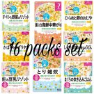 Ready to Eat Japanese Retort Baby Food Pouch Over 7 Months 16pc Wakodo from Japan