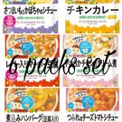 Ready to Eat Japanese Retort Baby Food Pouch Over 12 Months 6pc 2 Wakodo from Japan