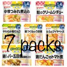 Ready to Eat Japanese Retort Baby Food Big Over 16 Months 7pc Pigeon from Japan