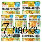 Ready to Eat Japanese Retort Baby Food Over 12 Months 7pc Pigeon Vege DX Japanese