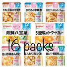 Ready to Eat Japanese Retort Baby Food Pouch Over 12 Months 16pc Pigeon from Japan