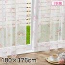 Sanrio My Melody Lace Curtain 2pcs Set Ribbon 100 × 176cm Japanese Official Kawaii Goods