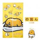 Sanrio Gudetama Noren Door Curtain  Sanrio Japan Official Kawaii Goods