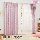 Sanrio Hello Kitty Class 2 Blackout Curtain Left & Right Set 100 x 178 Sanrio Japan Official