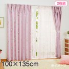 Sanrio Hello Kitty Class 2 Blackout Curtain Left & Right Set 100 x 135 Sanrio Japan Official