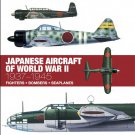 Japanese Aircraft of World War II: 1937-1945 (Technical Guides) Hardcover