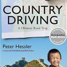 Country Driving: A Chinese Road Trip Paperback