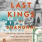 The Last Kings of Shanghai: The Rival Jewish Dynasties That Helped Create Modern China Paperback