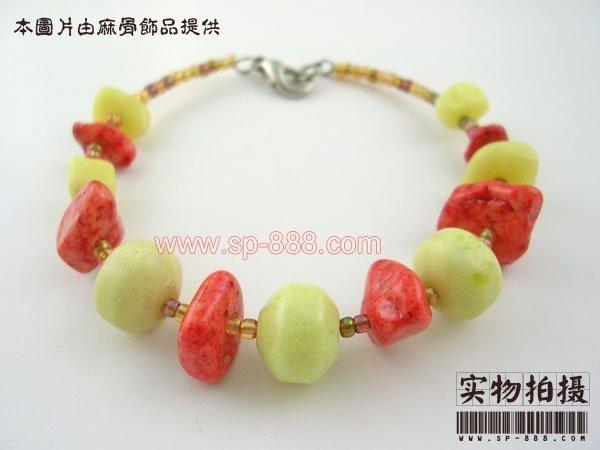 Turquoise Bracelet_0002