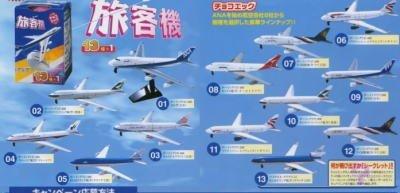 Furuta Choco Egg Series Airliner Miniature Passenger Plane Model Vol. 1 Set of 14