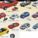 Furuta Choco Egg Series Honda Miniature Car Model Vol. 1 Set of 20