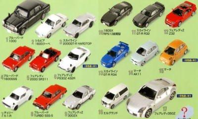 Furuta Choco Egg Series Nissan Miniature Car Model Vol. 1 Set of 21