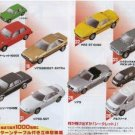 Furuta Choco Egg Series Toyota Miniature Car Model Vol. 2 Set of 16