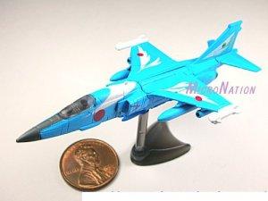 #111 Furuta War Planes Special Edition Mitsubishi F-1