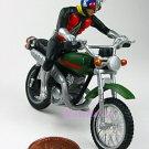 Bandai Rider Machines Chronicle Best Gashapon Figure - Riderman Machine (Riderman)