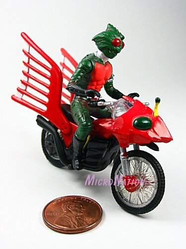 Bandai Rider Machines Chronicle Best Gashapon Figure - Jungler (Kamen Rider Amazon)