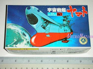 Bandai Space Cruiser Yamato / Star Blazers Argo Miniature Plastic Model #01 EDF Yamato Battleship