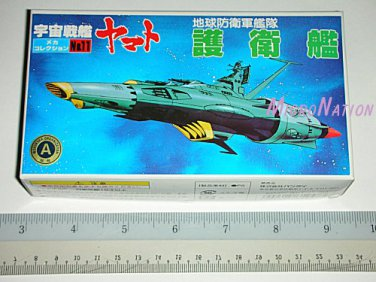 Bandai Space Cruiser Yamato / Star Blazers Argo Miniature Plastic Model #11 EDF Escort Ships