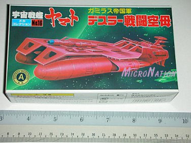 Bandai Space Cruiser Yamato / Star Blazers Argo Mini #16 Gamilon Desslok's Red Battle Carrier