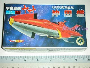 Bandai Space Cruiser Yamato / Star Blazers Argo Miniature Plastic Model #19 EDF Okita's Cruiser