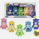 """Care Bears Special Edition Collector Set Of 5 (9"""" Size) Exclusive Harmony Bear"""