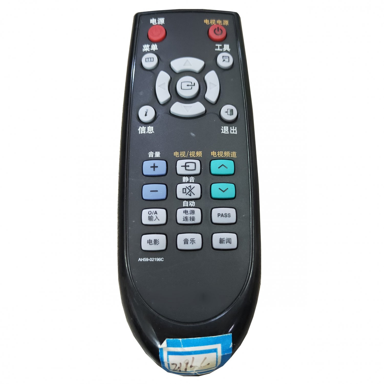Used Original AH59-02196C Remote Control For Samsung TV Home theater HWC450 HWC451 Chinese