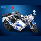 550 Pcs 1:8 7061 3D Three Wheeled Motorcycle Model DIY Hand-assembled Mechanical Technology Blocks E