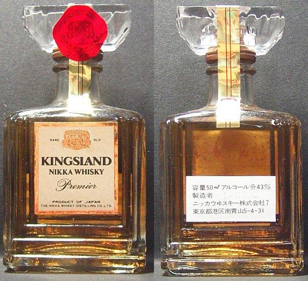 NIKKA KINGSLAND whisky mini glass small bottle 50 ml