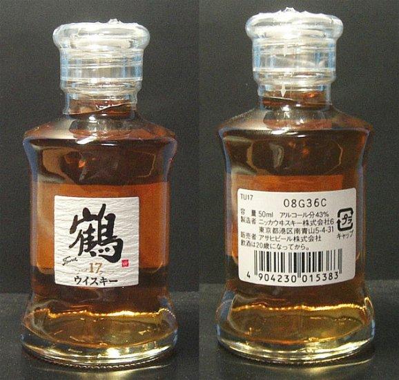 NIKKA TSURU 17 yo Japanese whisky SLIM 50 ml miniature
