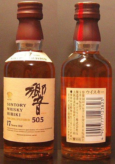 SUNTORY HIBIKI JAPANESE WHISKEY SLIM 17 yo 50 ml mini