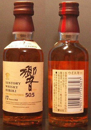 SUNTORY HIBIKI JAPANESE WHISKEY SLIM 17 yo 50 ml mini