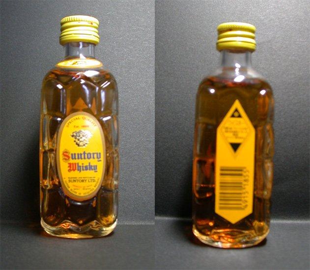 SUNTORY Selected blend of Japanese Whisky 50ml bottle