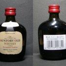 SUNTORY OLD Japanese Tradition whisky miniature bottle 50 ml